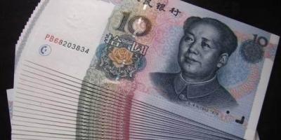 1999年的错版10元人民币,现在值多少钱?