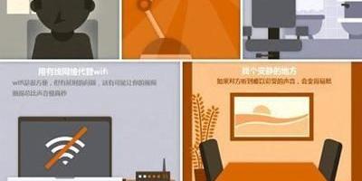 微信视频聊天怎么美颜?