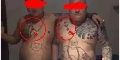 黑社会的人喜欢纹身吗?