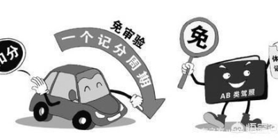 A2驾驶证,没有违章扣过分,需要每年审验吗?