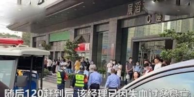 如何看待深圳一面试官遭面试者行凶死亡?