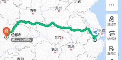 刚拿驾驶证准备从浙江开回四川走国道需要注意和准备些什么?