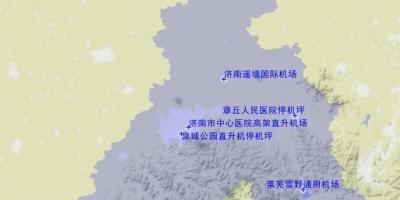 济南有几个机场?