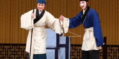 类似《 铡美案》的,宋朝背景的京剧有哪些?