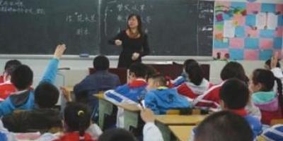 """课堂如何让教师""""少教""""学生""""多学""""?"""