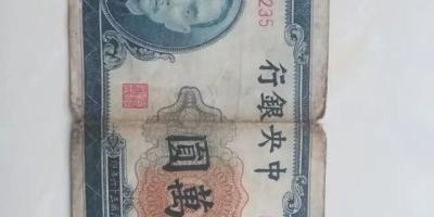 请问一下这种纸币还有收藏价值吗?