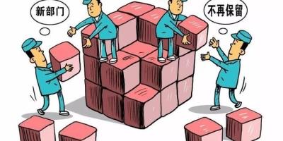 市场管理局和医疗保障局哪个单位比较好?