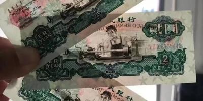 家里老式的2元纸币现在值钱吗?
