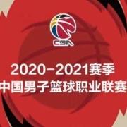 台湾联赛的冠亚军每年参加CBA你会支持吗?