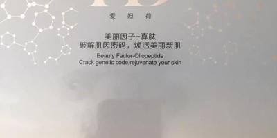 如何缓解祛痘印问题?