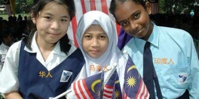 马来西亚人对中国人的看法和印象是怎样的?