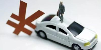 在哪家保险公司上车险比较好?