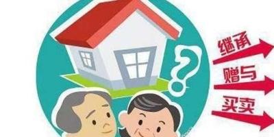 继承房子不过户可以吗?
