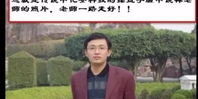 中国历史上炒股最牛的人是谁?