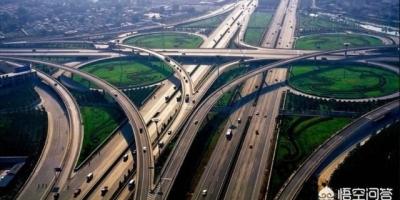 现在高速实行每公里收费0.4元,和过去相比算便宜吗?