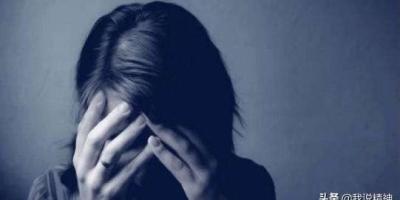 父母的哪些行为会导致子女抑郁或自杀?