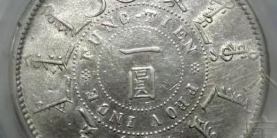 今年年底前老银元还会上涨吗?