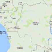 刚果(金)当年曾强迫清朝签订不平等条约,还想在中国驻军,这是怎么回事?