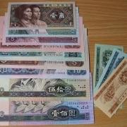 喜欢收藏纸币,都要注意些什么?