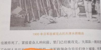 曹操的80万大军能否击退清朝烧圆明园的八国联军?