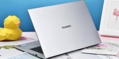 华为的笔记本电脑市场需求这么大,为什么不多生产一些?