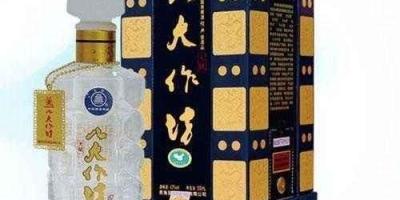 青海最好喝的是什么酒?