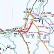 宁夏的铁路枢纽城市在中卫,你怎么看?