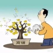 五十万存银行和买间小门面年租金18000,怎么选择帮忙?