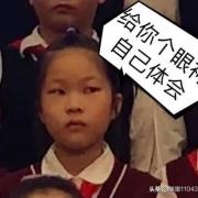 网传肖战要扮演东北大学流亡大学生沈列,你怎么看?