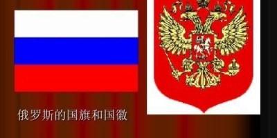 如果普京当初选择倒向美国,而不是硬碰硬,俄罗斯现状如何?