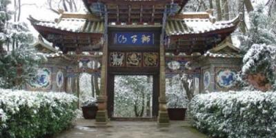想在云南买个小院子养老,哪个城市合适?
