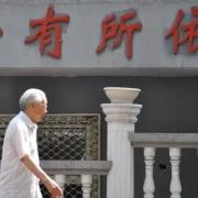 中国有多少八十岁以上的老人靠每月一百多元的养老金生活?