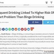 每天晚饭前一罐500ml的啤酒,长此以往,对身体有害吗?