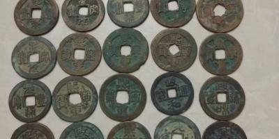 这枚是什么钱币?