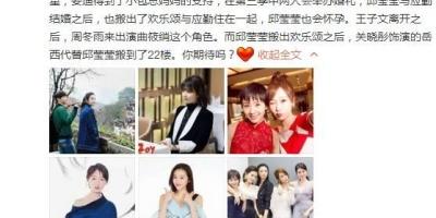 《欢乐颂3》曲筱绡和邱莹莹不演了吗?