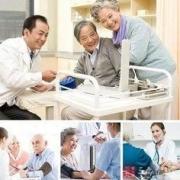 正常得血压标准是多少,血压多高才算高血压?