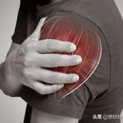 手臂酸疼,胳膊都抬不起来,手臂及肩膀疼得钻心刮骨,是什么原因?