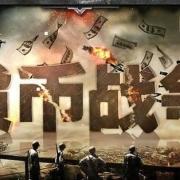 美国只有3亿多人,为何能远超中国作为世界最大的消费市场?