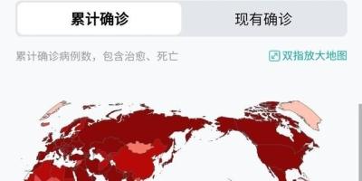 中国已封城,国际疫情为啥爆发这么快?