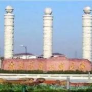 扬州大学和南京信息工程大学相比,哪一个好?
