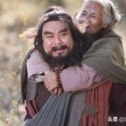 《水浒传》中,李逵的母亲被老虎吃了,为何众好汉反而大笑?