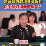 关于春节疫情管控,县级返乡通知严于省级市级通知,大家如何看待?