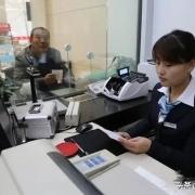 银行取钱,两万以下柜台不受理,5万以上提前3天预约。合理吗?