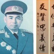 近代史上河南籍名将都有谁,谁能排第一?