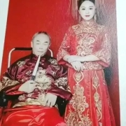 贵州八旬老人迎娶已孕新娘,是爱情吗?