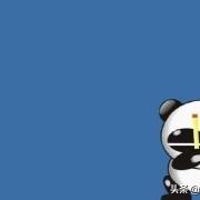 当年熊猫烧香电脑病毒到底有多可怕?