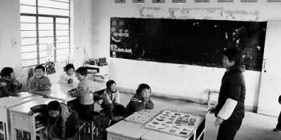 八十年代因超生被开除了的教师现在有生活费补助吗?