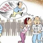 在职员工患有乙肝,该如何处理?如何消除大家的恐慌心理?