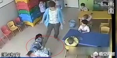 江苏徐州一幼儿园有监控视频,教师仍殴打4岁女童,你如何看待?