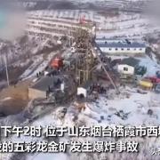 山东金矿事故,成功救援的可能性有多大?